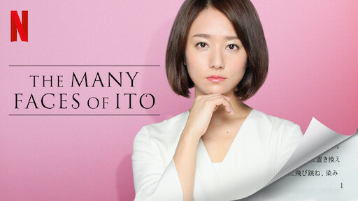 The Many Faces of Ito