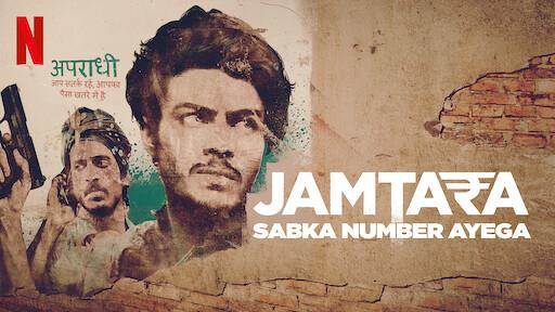 Jamtara - Sabka Number Ayega