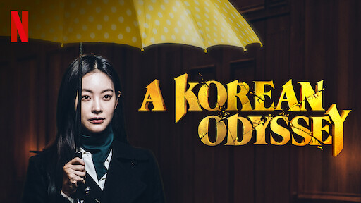 A Korean Odyssey